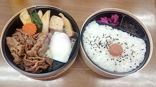 20160106_お弁当.JPG