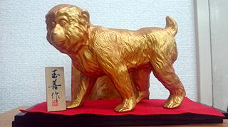 20160106_猿.JPG