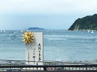 海_201708.JPG