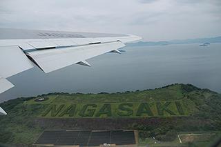 NAGASAKI_加工.jpg