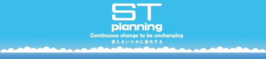 STplanning_BLOG